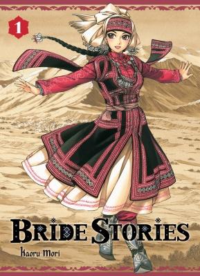 bride-stories-t1